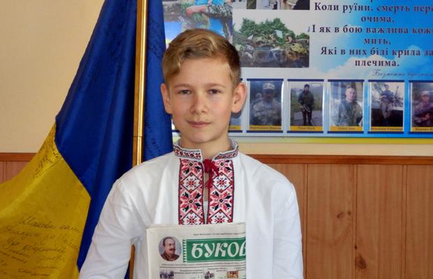 Школяр з Михайлівки написав одну з найкращих робіт про своє село