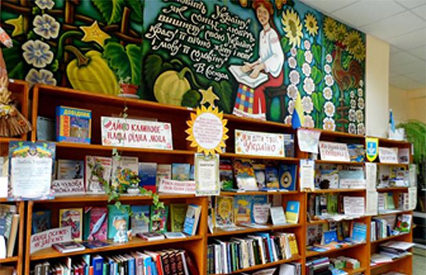 """У Дитячій бібліотеці планують впровадити """"Годину дітей"""""""