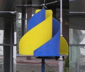 У Глибоці презентували вертикальний вітряк – джерело електроенергії