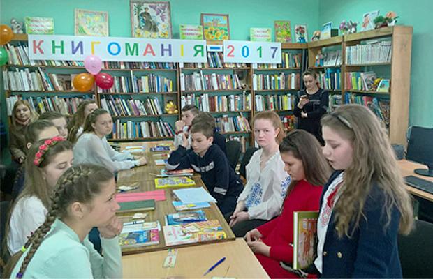 """У Глибоцькій дитячій бібліотеці відбувся конкурс """"Книгоманія-2017"""""""