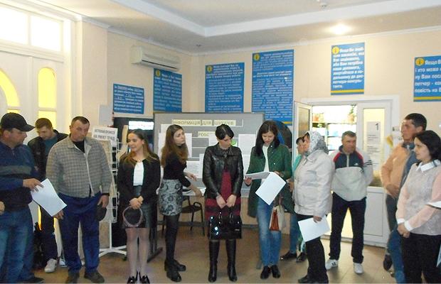 Міні-ярмарок вакансій в Глибоцькому РЦЗ