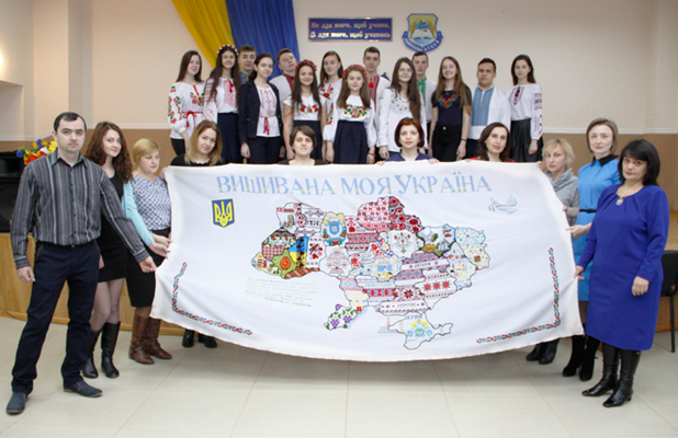 """У територіальних органах казначейства триває всеукраїнська акція """"Вишивана моя Україна"""""""