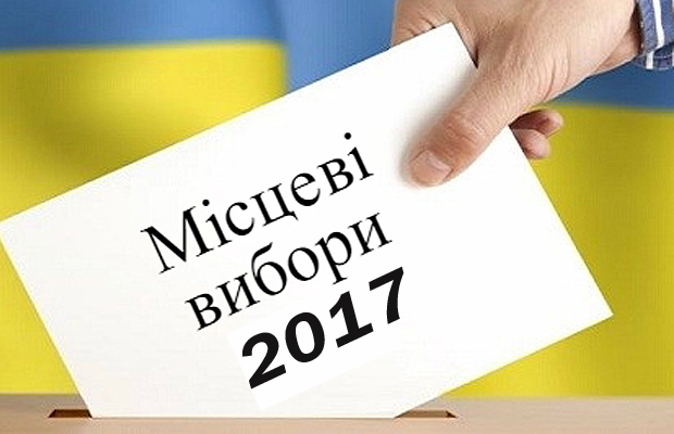 Відділ ведення Державного реєстру виборців аппарату інформує