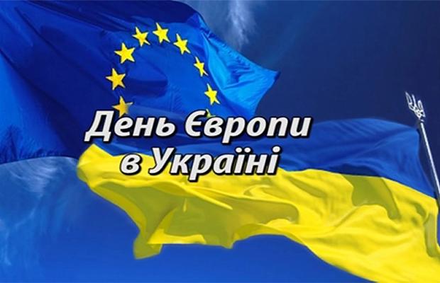 Засідання організаційного комітету з нагоди відзначення Дня Європи