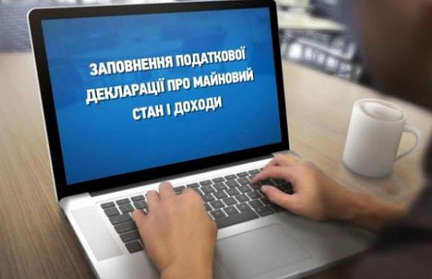 Деякі держслужбовці на депутати Глибоччини приховують свої статки в електронних деклараціях