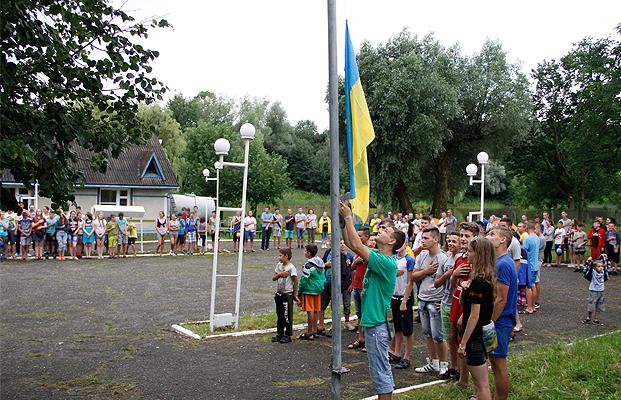 Туристичний табір «Райдуга» згуртовує Україну