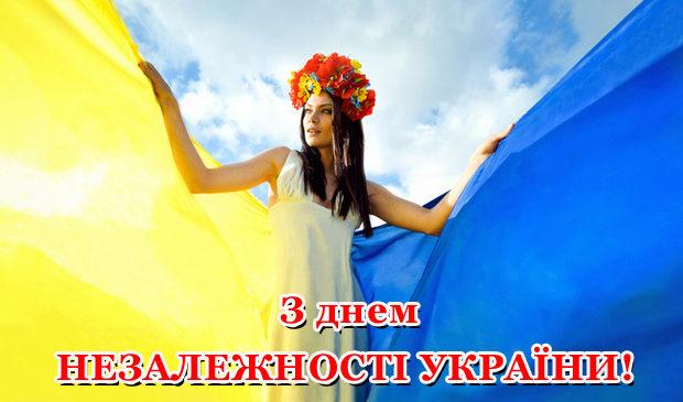 Святкування Дня Незалежності України у Глибоці