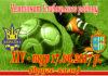 Чемпіонат Глибоцького району з футболу серед аматорів:  ХІV-тур