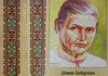 У Глибоці відзначали 105-у річницю від дня народження Домки Ботушанської