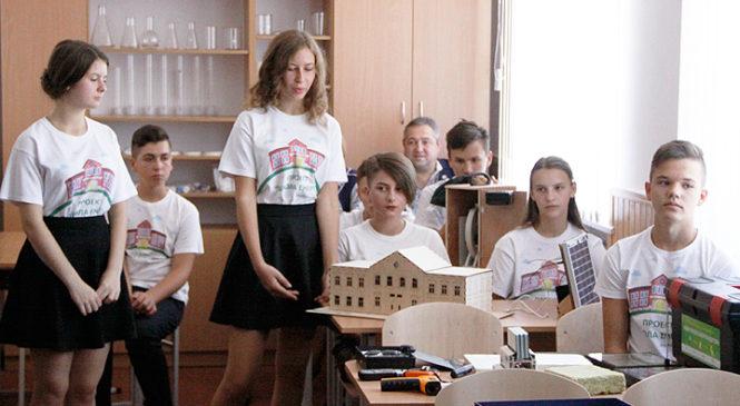 У Глибоцькому ліцеї з'явилась сучасна лабораторія фізики, екології та енергозбереження