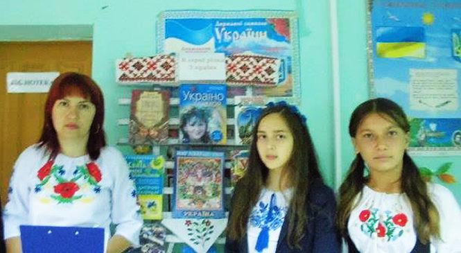 Бібліотекарі Червоної Діброви провели для мешканців села творчий звіт