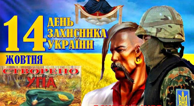 «Від сивого козацтва, до наших днів» – тематичний захід, присвячений Дню козацтва, відбувся у Глибоцькій дитячій бібліотеці