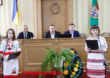 Відбулася XIX сесія Глбоцької районної ради VII скликання