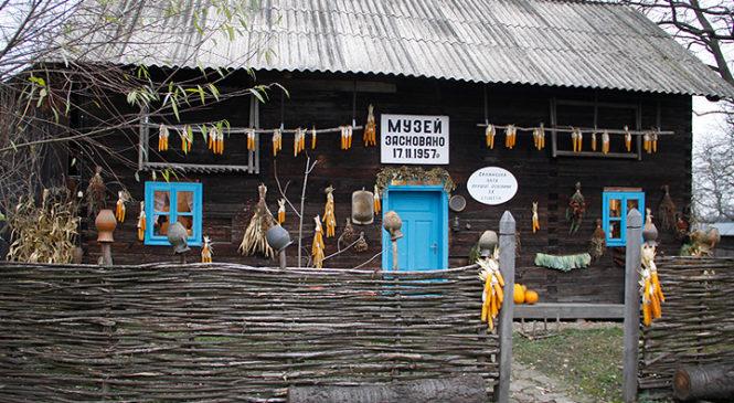 Історія села мовою експозицій промовляє, – музею у Старому Вовчинці виповнилося 60