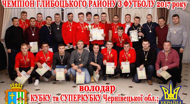Чотири перемоги у шести престижних турнірах з футболу 2017 року у свою скарбничку поклав ФК «Волока»