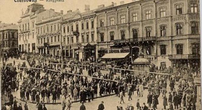 99-та річниця Буковинського віче – знакова подія в історії Буковини