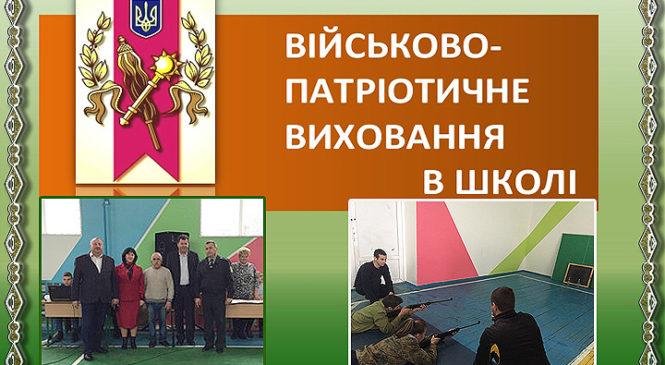 """У Кам'янці відбулося військово-патріотичне спортивне свято """"Нумо, хлопці"""""""