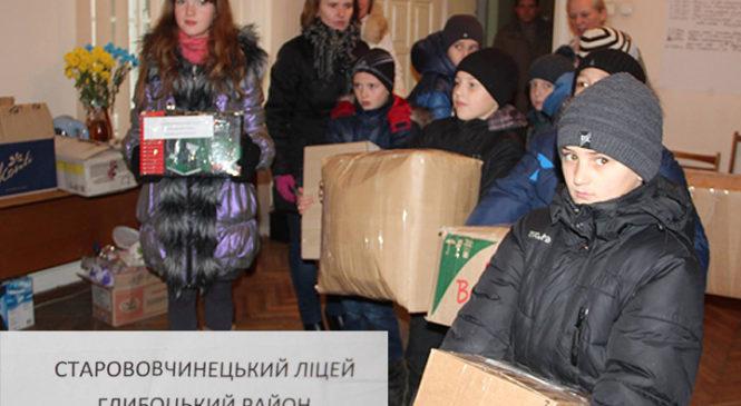 Старововчинецький ліцей долучився до волонтерської допомоги нашим воїнам