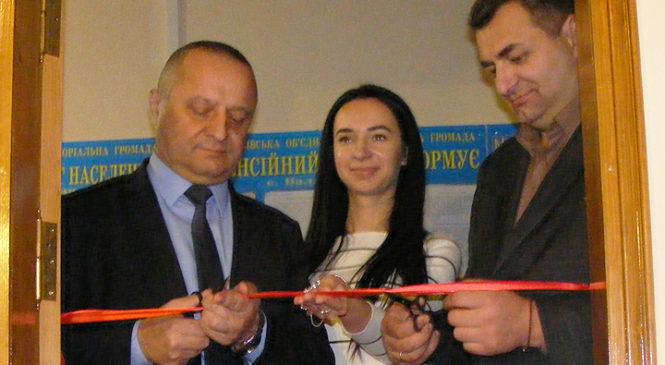У Волоківській ОТГ відкрили відділ надання адміністративних послуг