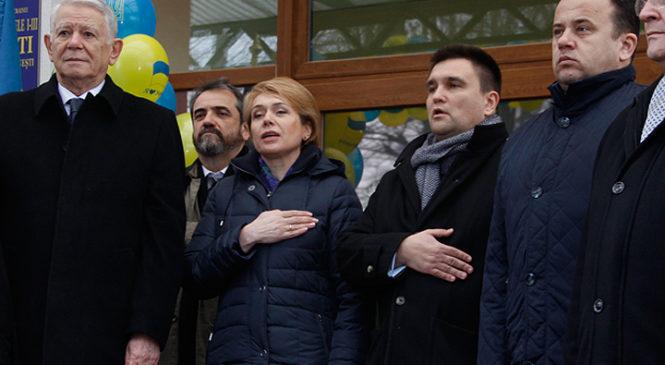 У відкритті Йорданештської школи взяли участь чотири міністри