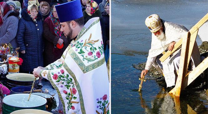 Водохреща — народно-православне слов'янське свято, що припадає на 19 січня. Одне з великих річних свят