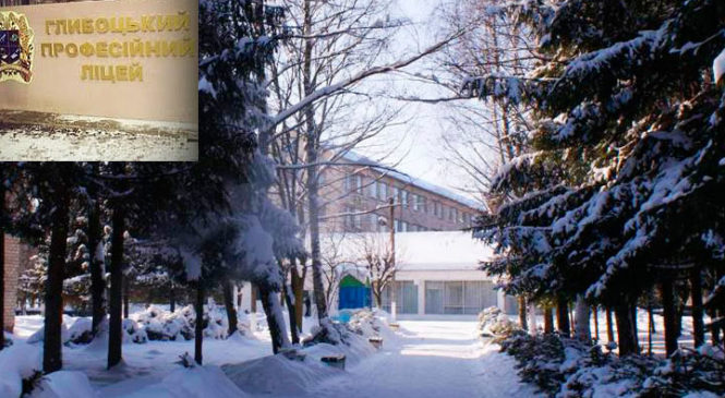 Учень за невідомих обставин помер у гуртожитку Глибоцького професійного ліцею