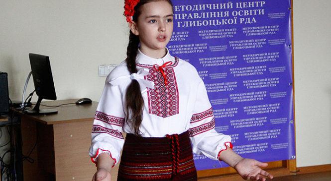 Конкурс читців «Читаємо вірші Юрія Федьковича» відбувся у методцентрі Глибоцької РДА