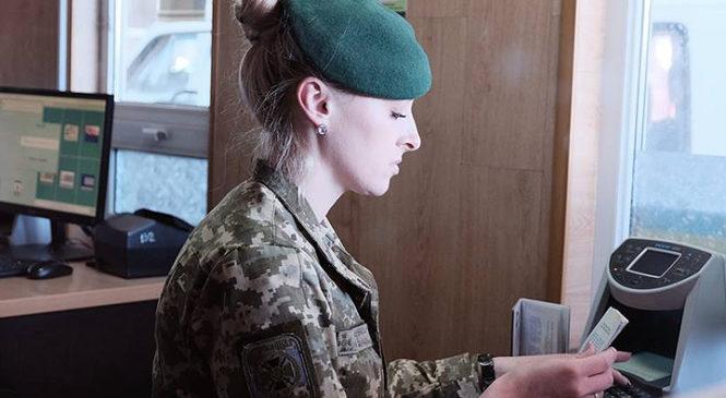 Мешканців Чернівецької області з румунськими паспортами затримали на кордоні