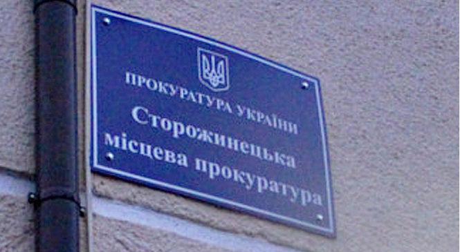 Перший заступник керівника Сторожинецької місцевої прокуратури Олександр Мельничук буде проводити особистий прийом громадян