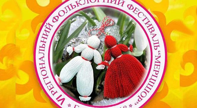 У Глибоцькому Будинку творчості та дозвілля відбувся VI районний фольклорний фестиваль «Мерцішор»