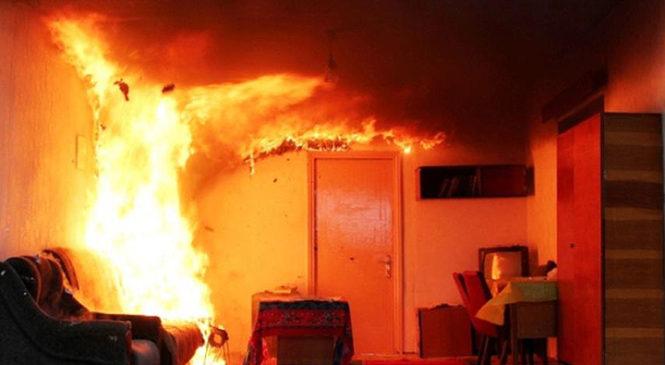 Чому ж у наших помешканнях так часто трапляються пожежі?