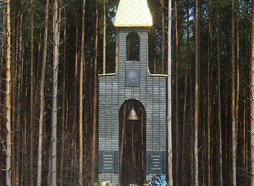 В урочищі Варниця вшанували пам'ять розстріляних буковинців