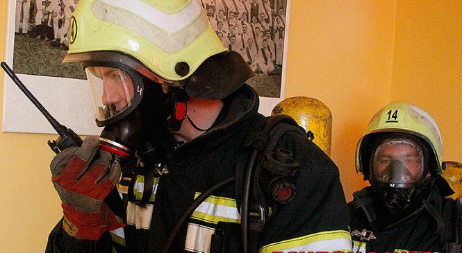 Тактико-спеціальні навчання з ліквідації умовної пожежі