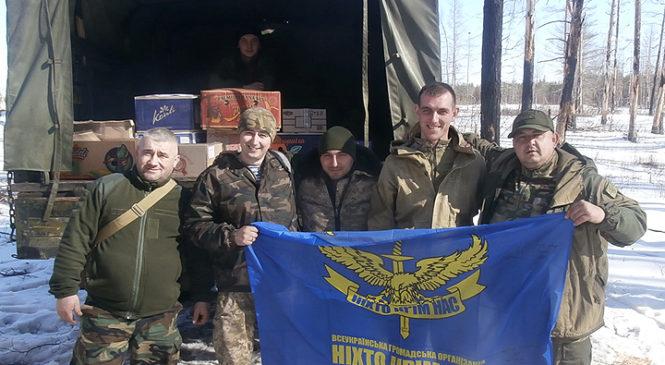 Волонтери при районній раді в черговий раз відправили допомогу військовим на Схід України