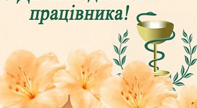 У неділю, 17 червня, в Україні відзначається День медичного працівника