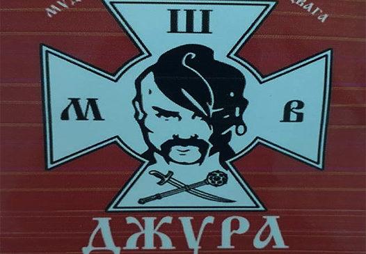 На Глибоччині відбувся фінальний етап Всеукраїнської дитячо-юнацької військово-патріотичної гри «Сокіл» («Джура»)