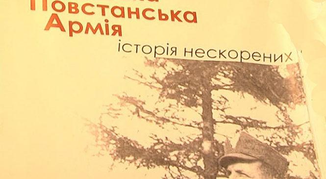 На передодні Дня захисника України у Глибоці відкрили банерну виставку «УПА – хроніка нескорених»