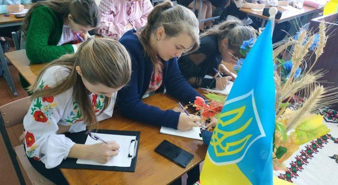 День української писемності у Глибоцькому районі