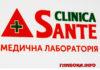 Новий центр медичної діагностики «Клініка Санте» відкрито у Глибоці