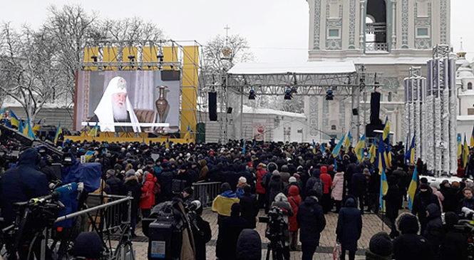 У Софії Київській розпочався Об'єднавчий собор УПЦ
