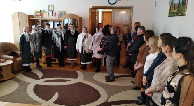 Працівники культури колядували та віншували на щасливий Новий Рік