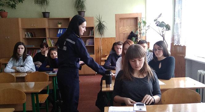 Рятувальники відвідали Глибоцьку гімназію
