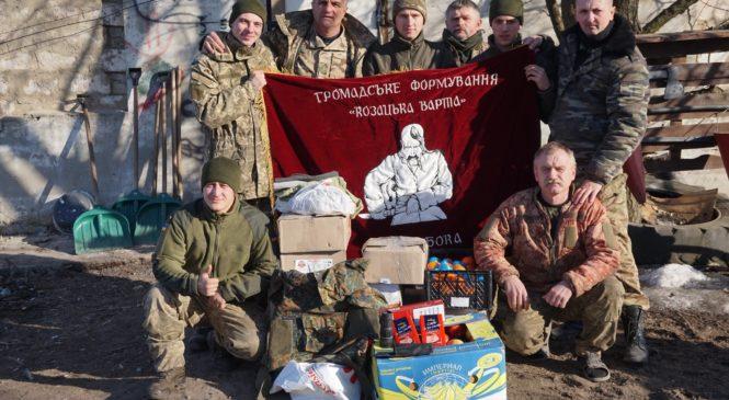 Волонтери ГФ «Козацька варта» повернулися зі сходу