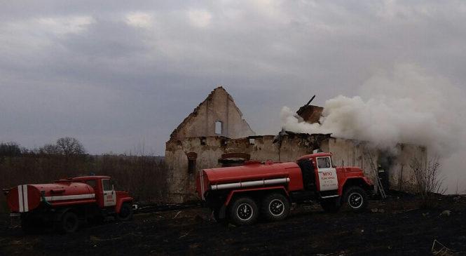 Попередження пожеж у сільгоспугіддях