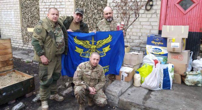 Наші бійці в Гранітному, Широкіному та у промзоні — отримали чергову допомогу від земляків