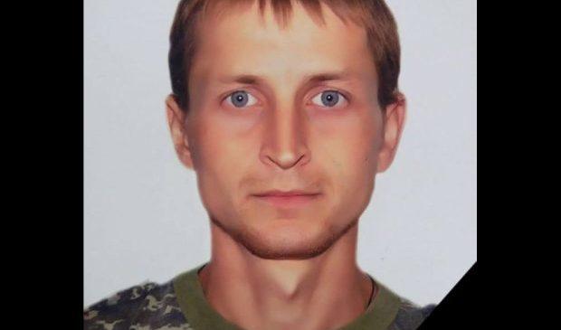 На Маріупольському напрямку загинув солдат Дмитро Костенюк із 80-ї ОДШБр.