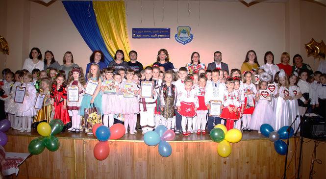 І знову Фестиваль дитячої творчості «Буковинські намистинки» збирає друзів