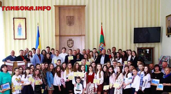 Вшанування учнів Глибоцького району – переможців обласного та державного етапу інтелектуальних змагань «Юна еліта-2019»
