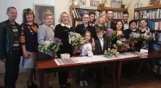 Родинне свято у Глибоцькій центральній районної бібліотеці