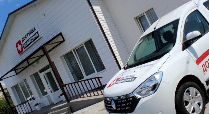 Чернівецька область отримає 28 нових автомобілів та 28 комплектів телемедичного обладнання для закладів ПМД